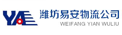 雷竞技竞猜到东三省雷竞技电竞平台公司